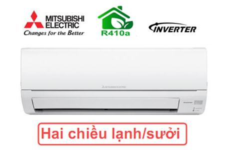 Điều hòa Mitsibishi MSZ-HL50VA 2 chiều Inverter 18000BTU