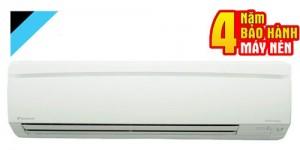 Điều hòa 1 chiều Daikin FTKS25GVMV/RKS25GVMV (9000BTU)