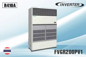 Điều hòa tủ đứng Daikin 70.000BTU thổi trực tiếp FVGR200PV1