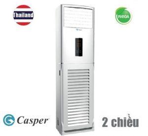 Điều hòa tủ đứng Casper 2 chiều FH-18TL22 18000BTU