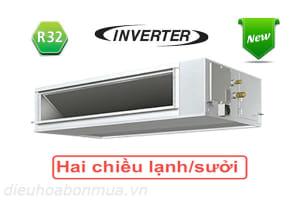 Điều hòa nối ống gió Daikin Inverter 2 chiều FBA71BVMA  24.000BTU 1 pha