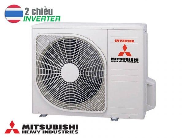 Điều hòa Multi Mitsubishi Heavy 2 chiều SCM40ZM-S 14.000BTU
