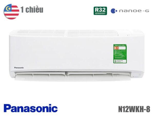 Điều hòa Panasonic 1 chiều N12WKH-8 12000BTU