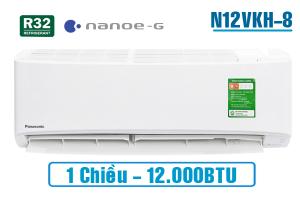 Điều hòa Panasonic 1 chiều N12VKH-8 12.000BTU