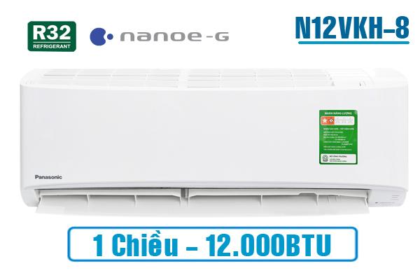 Điều hòa Panasonic 1 chiều N12VKH-8 12000BTU