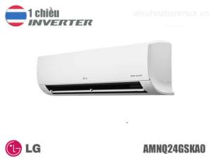 Dàn lạnh điều hòa multi 1 chiều LG AMNQ24GSKA0 24.000BTU