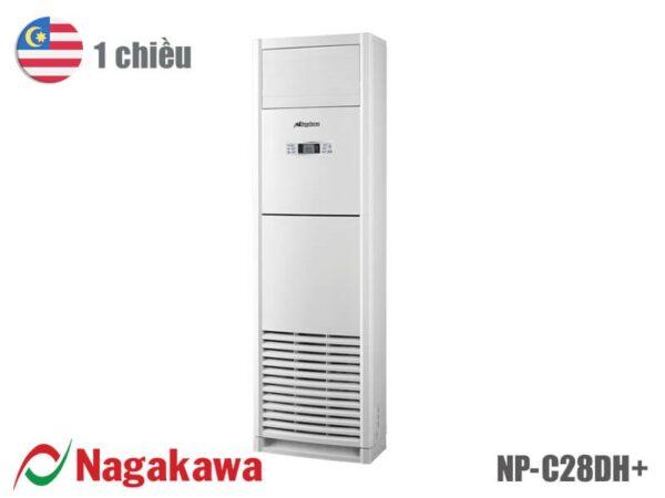 Điều hòa tủ đứng 1 chiều Nagakawa NP-C28DH+ 28000BTU