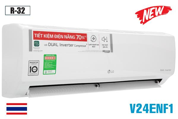 LG V24ENF1, Điều hòa LG 24000BTU 1 chiều inverter [2021]