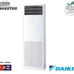 Điều hòa tủ đưng Daikin inverter 2 chiều 48000BTU FVA140AMVM/RZA140DY1
